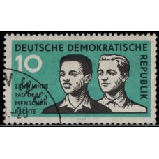 1958, декабрь. Почтовая марка Германии (ГДР). 10-я годовщина Декларации прав человека ООН. 10 пфенинг