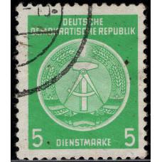 1957. Почтовая марка Германии (ГДР). Официальные марки. 5 пфенинг