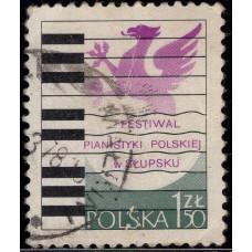 1977, сентябрь. Почтовая марка Польши. Фестиваль польского пианино в Слупске. 1,50 злотый