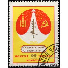 1979, август. Почтовая марка Монголии. 40-летие битвы на реке Калке. 60 монго