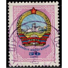 1961, ноябрь. Почтовая марка Монголии. Геральдика. 50 монго