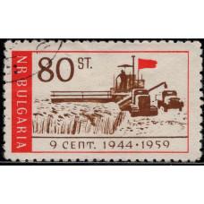 1959, сентябрь. Почтовая марка Болгарии. 15 лет народному восстанию. 80 ст.