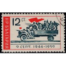 1959, сентябрь. Почтовая марка Болгарии. 15 лет народному восстанию. 12 ст.