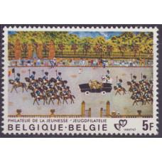 1980 Октябрь Бельгия Молодые Филателисты 5 франков