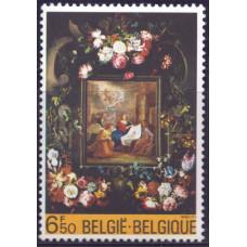 1980 Ноябрь Бельгия Рождество 6.50 франков