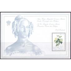 1989 Апрель Бельгия Розы 50+17 франков