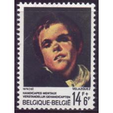1976 Ноябрь Бельгия Благотворительная Марка 14+6 франков