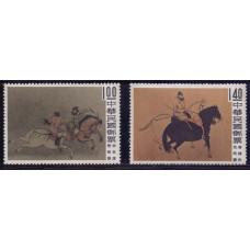 1960 Август Тайвань Старинные Китайские Картины из Собрания Дворцового Музея