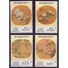 1975 Август Тайвань Древние Китайские Изображения с Круглых Опахал