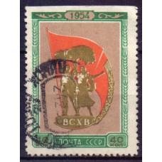1954, 21 июля - 5 ноября. Всесоюзная сельскохозяйственная выставка в Москве