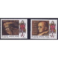 1978 Март Ватикан 80-летие со Дня Рождения Папы Павла VI
