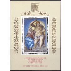 1994 Апрель Ватикан Окончание Восстановления Сикстинской Капеллы 4000 лир