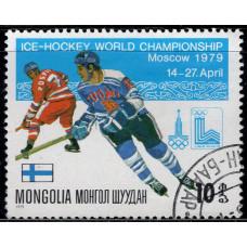 1979, апрель. Почтовая марка Монголии. Чемпионат мира по хоккею, Москва. 10 монго