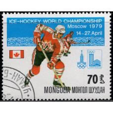 1979, апрель. Почтовая марка Монголии. Чемпионат мира по хоккею, Москва. 70 монго