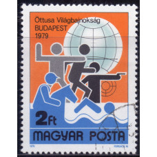 1979, август. Почтовая марка Венгрии. Чемпионат мира по пятиборью