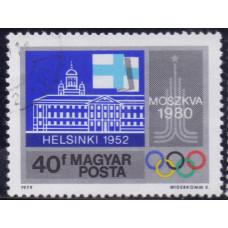 1979, июль. Почтовая марка Венгрии. Летние Олимпийские игры 1980. Хельсинки