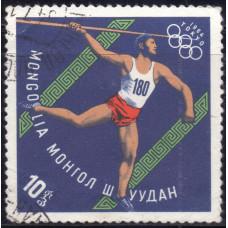 1964, апрель. Почтовая марка Монголии. Олимпийские игры - Токио, Япония. 10 монго
