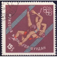 1964, апрель. Почтовая марка Монголии. Олимпийские игры - Токио, Япония. 15 монго