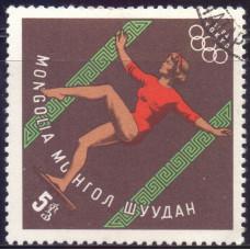 1964, апрель. Почтовая марка Монголии. Олимпийские игры - Токио, Япония. 5 монго