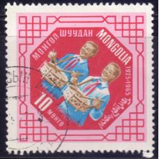 1965, октябрь. Почтовая марка Монголии. 40 лет монгольскому молодежному движению. 10 монго