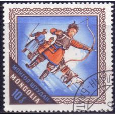 """1974, июль. Почтовая марка Монголии. Спортивный фестиваль """"Надежда"""". 10 монго"""