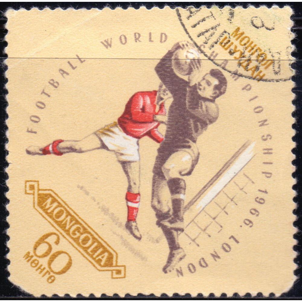 1966, май. Почтовая марка Монголии. Чемпионат мира по футболу - Англия. 60 монго