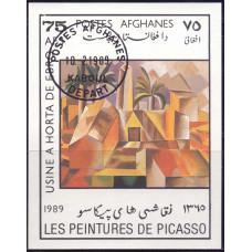 1989 Февраль Афганистан Картины Пабло Пикассо 75 афгани