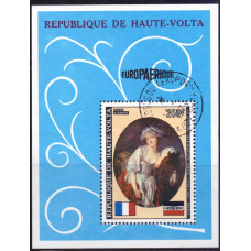 1973, июнь. Сувенирный лист Верхняя Вольта. Европейско-Африканская экономическая организация EUROPA FRIQUE