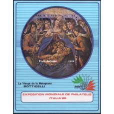 """1985, октябрь. Сувенирный лист Буркина-Фасо. Международная выставка марок """"Италия '85"""" - Картины Боттичелли"""