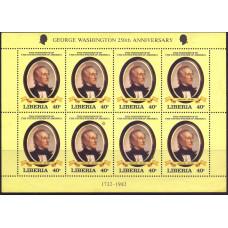 1981 Июль Либерия Джон Тайлер 40 центов