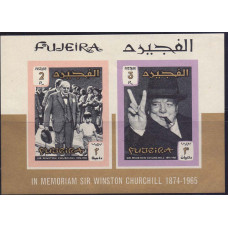 1966 Февраль Фуджейра (ОАЭ) Памяти Сэра Уинстона Черчилля Сувенирный Лист без Перфорации