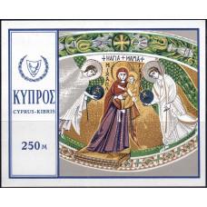 1969 Ноябрь Кипр греческий Рождество 250 милей