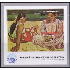 """1982 Июнь Мозамбик Международная Выставка Марок """"Philexfrance '82""""  35 МТ"""