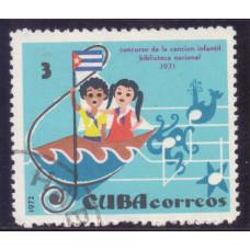 1972 Июнь Куба Конкурс Детской Песни 3 сентаво