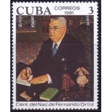 1981 Декабрь Куба 100-летие со Дня Рождения Фернандо Ортиса 3 сентаво