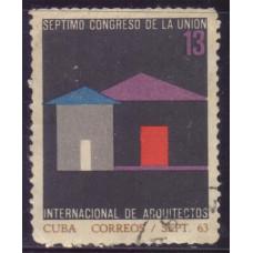 1963 Сентябрь Куба 7-й Международный Конгресс Союза Архитекторов 13 сентаво