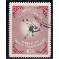 1966, июнь. Почтовая марка Монголии. Чемпионат мира по борьбе, Толедо. 10 монго
