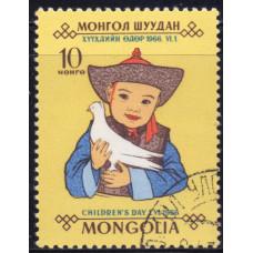 1966, декабрь. Почтовая марка Монголии. День детей. 10 монго