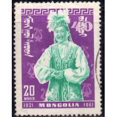 1961, сентябрь. Почтовая марка Монголии. 40-летие Народной Республики. Культурная жизнь. 20 монго