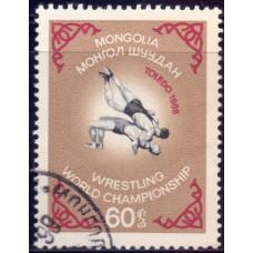 1966, июнь. Почтовая марка Монголии. Чемпионат мира по борьбе, Толедо. 60 монго