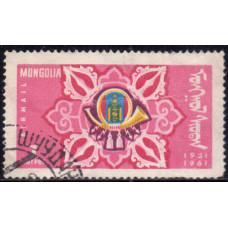 1961, июнь. Почтовая марка Монголии. 40-летие почтовой службы Монголии. Авиапочта. 1 тугрик