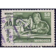 1961, апрель. Почтовая марка Монголии. 40-летие народной революции. 50 монго