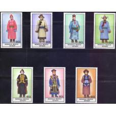 1986, май. Набор почтовых марок Монголии. Костюмы