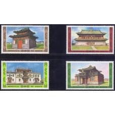 1986, октябрь. Набор почтовых марок Монголии. Древние здания