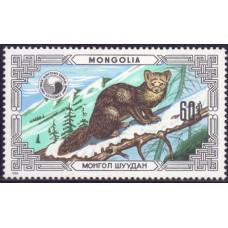 1986, июнь. Почтовая марка Монголии. Защищенные животные. Норка. 60 монго