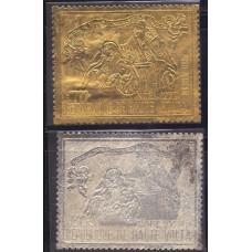 1970, ноябрь. Набор почтовых марок Верхняя Вольта. Рождество. Авиапочта