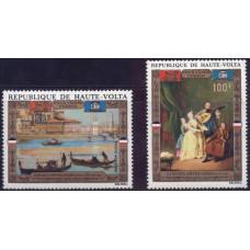 """1972, февраль. Набор почтовых марок Верхняя Вольта. Кампания ЮНЕСКО """"Спасите Венецию"""". Авиапочта"""