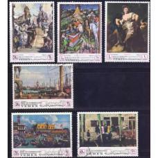 1968, апрель. Набор почтовых марок Йемен (Королевство). Сохранить венецианское искусство ЮНЕСКО