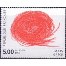 1993, октябрь. Почтовая марка Франции. Графика Такиса
