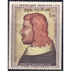 1964, апрель. Почтовая марка Франции. Иоанн II